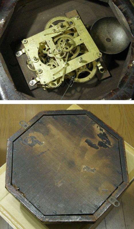 画像2: ANSONIA(米アンソニア)/8インチ大型レバークロック(舟時計)/動作品