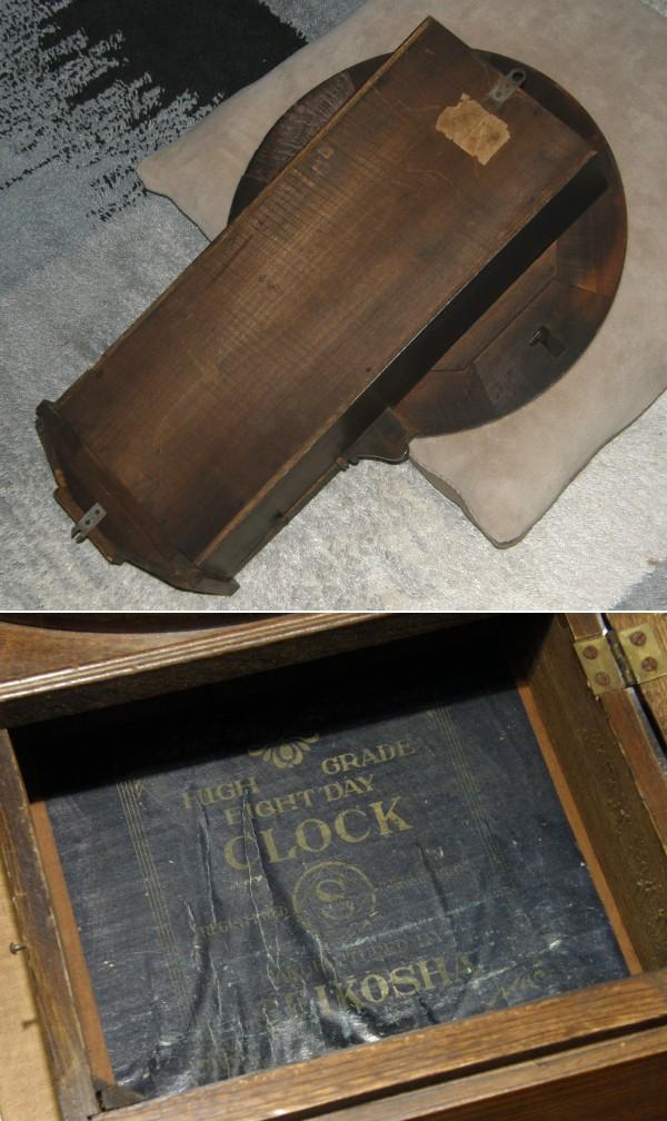 画像3: 精工舎/12インチ大木地頭丸掛け時計/完動品