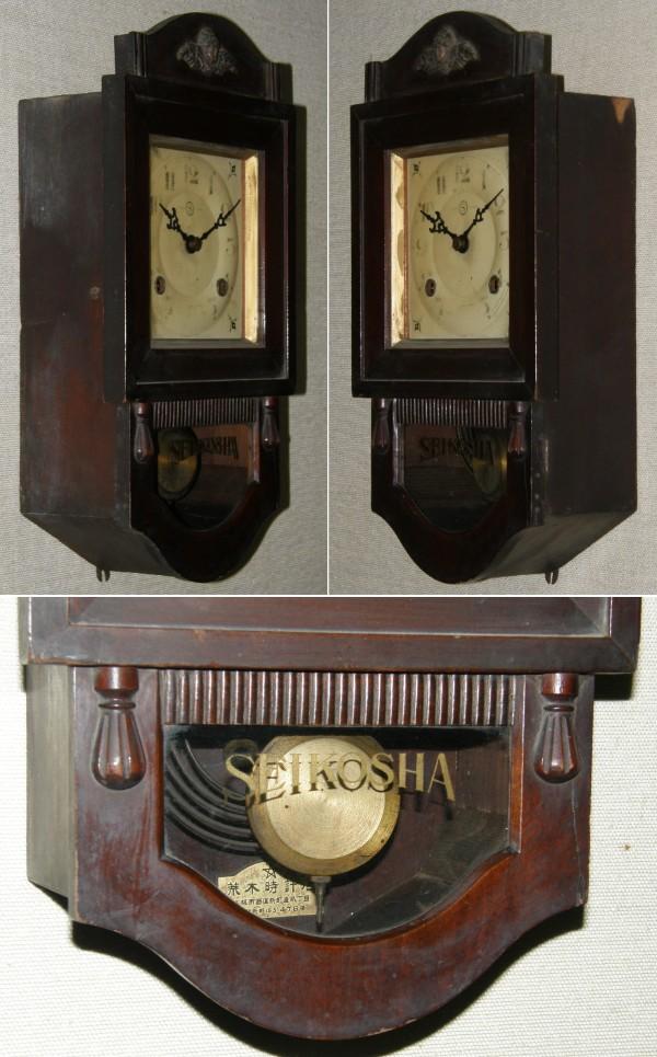 画像2: 精工舎/スリゲル四号小型座敷時計/動作品