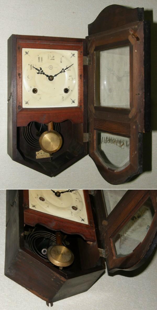 画像3: 精工舎/スリゲル四号小型座敷時計/動作品