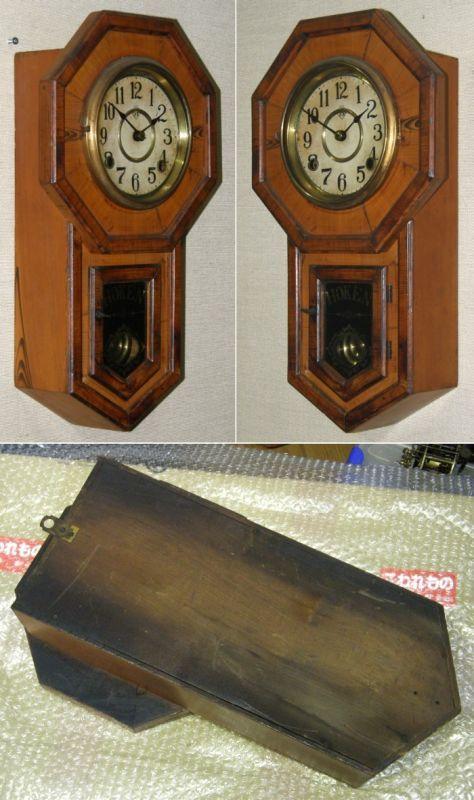 画像2: メーカー不明/6インチ八角尾長掛け時計/完動品